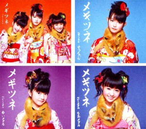 Megitsune Special Edition
