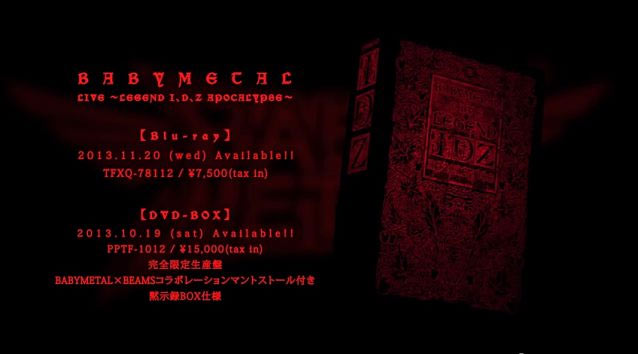 Babymetal-Legend I,D,Z DVD-BOX