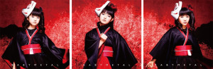 Megitsune Limited Edition Singles
