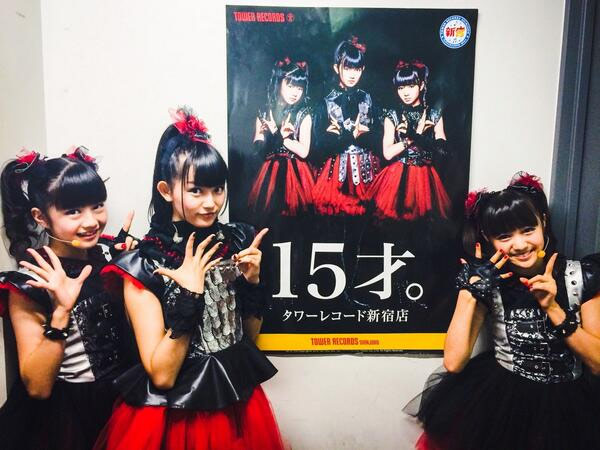Babymetal-Tower-Records