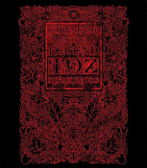 Legend-IDZ