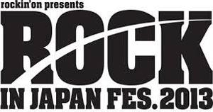 Rock-in-Japan-2013