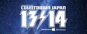 Countdown Japan 13-14