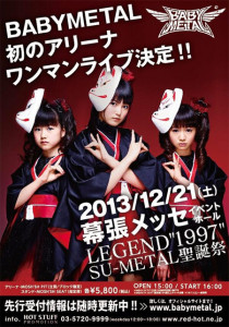 Legend 1997: BABYMETAL in der Makuhari Messe Event Hall