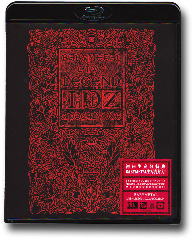 Babymetal Bluray Live – Legend I, D, Z Apocalypse