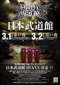 Babymetal live at Budokan