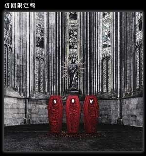 1st Babymetal-Album