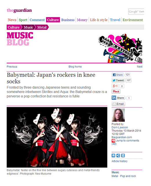 Online-Artikel im The Guardian über Babymetal
