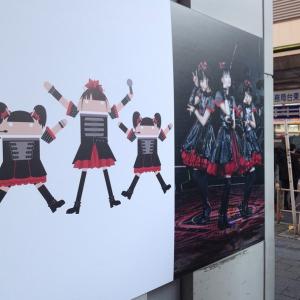 GOOGLE android ad in Akihabara