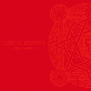 BABYMETAL Live at Budokan ~RED NIGHT~