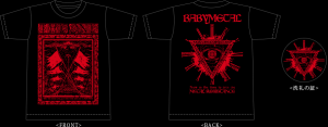 BABYMETAL offizielles THE ONE Fanclub shirt