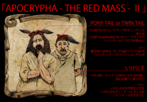 Apocrypha The Red Mass II