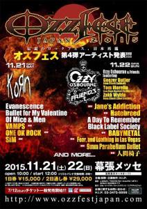 Ozzfest 2015 Japan
