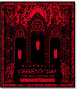 Legend-2015-NewYearFoxFestival