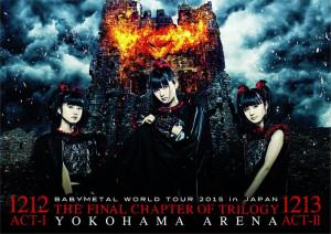 BABYMETAL Yokohama Arena