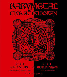 Babymetal Live At Budokan-2015