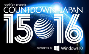 CountdownJ16