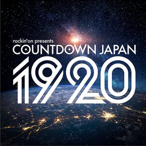 Countdown Japan 19/20 @ Makuhari Messe | Chiba-shi | Chiba-ken | Japan