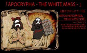 APOCRYPHA -THE WHITE MASS- Osaka @ Namba Hatch   Ōsaka-shi   Ōsaka-fu   Japan