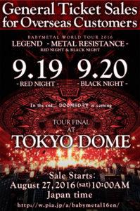 Babymetal Tokyo Dome