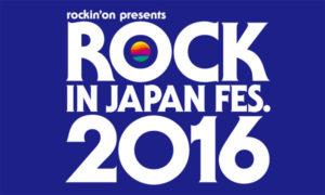 Rock-in-Japan-2016