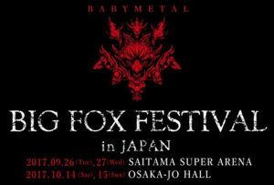 Big Fox Festival @ Ōsaka-jō Hall | Ōsaka-shi | Ōsaka-fu | Japan
