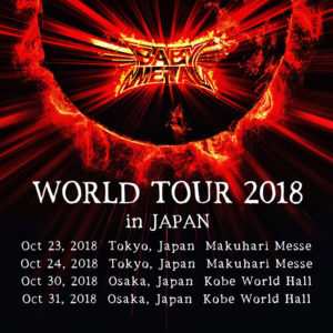 BABYMETAL LIVE IN OSAKA @ Kobe World Hall | Kōbe-shi | Hyōgo-ken | Japan