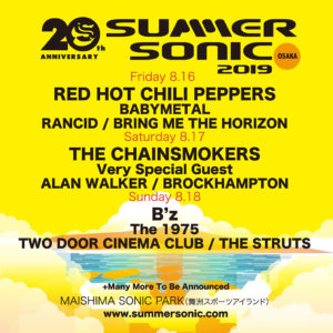Summer Sonic 2019 @ Maishima Sonic Park