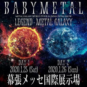 METAL GALAXY WORLD TOUR IN JAPAN @ Makahuri Messe