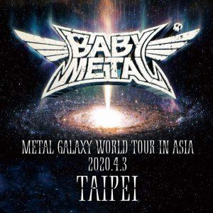 Babymetal Taipei