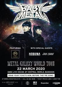 METAL GALAXY WORLD TOUR IN ASIA @ GMM Live House