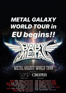 Metal-Galaxy-World-Tour-Europe