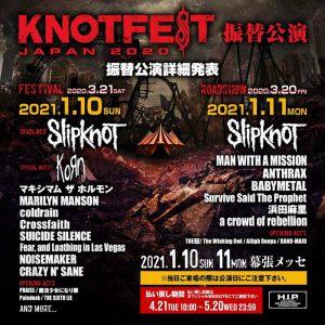 Knotfest 2020 @ Makuhari Messe