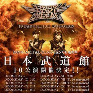 10 BABYMETAL BUDOKAN III @ Nippon Budokan